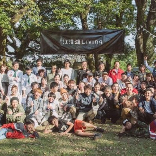 江津湖リビング Vol.2