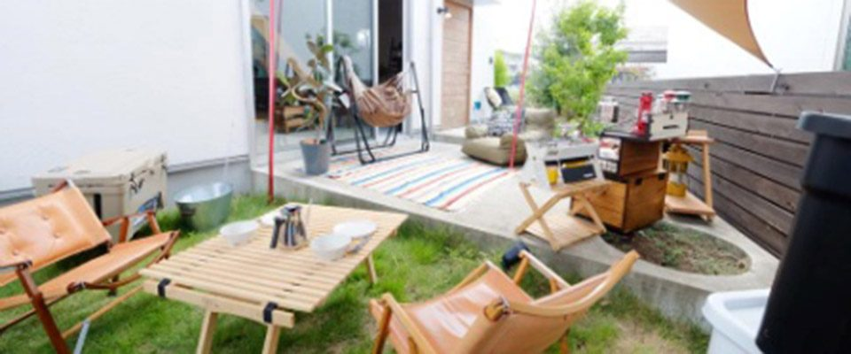 D'S STYLE ソトアソビを庭で楽しむ